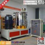 环鑫HRS-100化工搅拌机 干粉混合机 混合机价格 图片