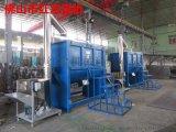 1吨粉末卧式混合机生产厂家