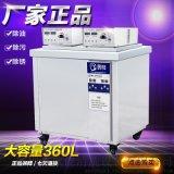 歌能G-72A大型清洗机 五金轴承汽车发动机超声波清洗设备