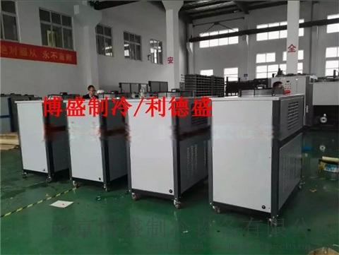 天津电泳涂装冷却设备,天津冷水机厂家