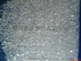 上海供应无纺布填充增韧弹性体POE