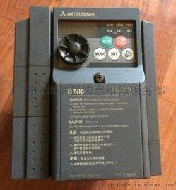 Mitsubishi广州三菱变频器维修中心