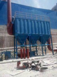 厂家定做2吨燃煤锅炉除尘器