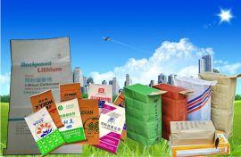 订做西安各种20KG25KG牛皮纸袋袋子纸塑复合袋PE袋