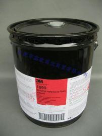 热销美产3M1099胶水-用于PP,PE等比较难粘的塑料粘接