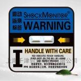 廠家直供防震動顯示標籤 物流震動監測標籤  藍色20g