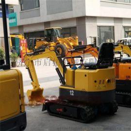 超小型挖掘机 迷你果园挖坑机 园林旋木机 低价直销