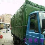 篷布厂福建福州生产:PVC篷布PVC汽车帆布