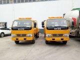 湖北厂家大量供应东风牌工程抢修车