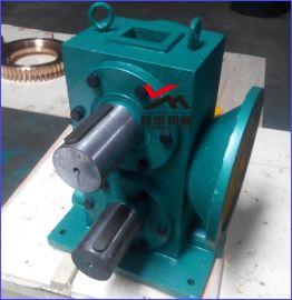 鑫密供应轧辊A210双出轴蜗轮蜗杆减速机