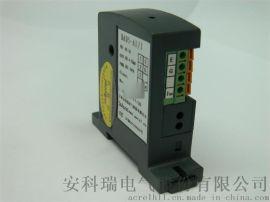 交流電流感測器 安科瑞廠家直銷 穿線變送器