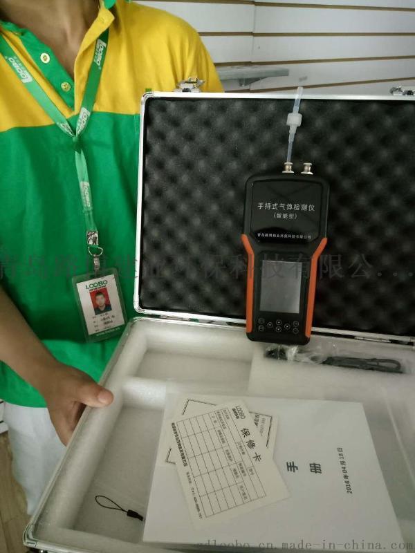 LB-CP-VOC山东青岛气体检测仪