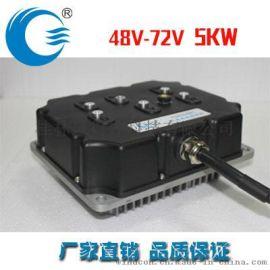 风得控新能源汽车电机控制器交流异步同步无刷电机