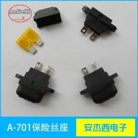 A-701插片式汽车保险丝座PCB安装