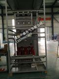 高壓無功集中自動補償裝置專業生產製造電容補償櫃