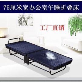 单人床折叠床办公室休息午睡床可折叠简易单人午休床儿童床行军床