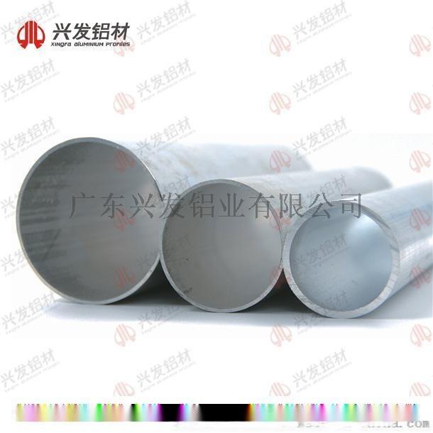 兴发铝材厂家直销铝6063铝管材