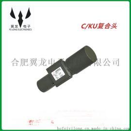 高增益CKU波段一体式复合头 接收88度卫星