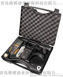 环境气**测工厂检测德国德图testo 320燃烧效率分析仪