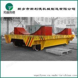 定制硅钢卷车间料输送轨道车|纵横移动转运车