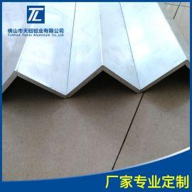 直销厂家供应 扁条角铝规格表 定制生产