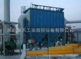 PPC型脈衝袋式除塵器 靜電倉頂除塵器