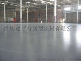 三门峡 水泥渗透固化剂 地坪渗透剂液态硬化剂