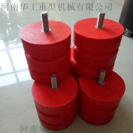 减震装置 JHQ-A-7聚氨酯缓冲器冶金港口防撞用