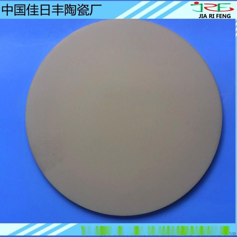 氮化铝陶瓷绝缘垫片 高导热氧化铝陶瓷散热垫片厂家直销散热片