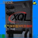 黑色抗静电泡棉 IXPE防静电包装材料鑫祺力订制