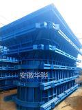 河南墩柱钢模板桥梁模板定型钢模板