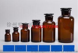 广口磨砂玻璃瓶磨口瓶棕色化学试剂瓶拔罐酒精玻璃瓶密封瓶避光瓶