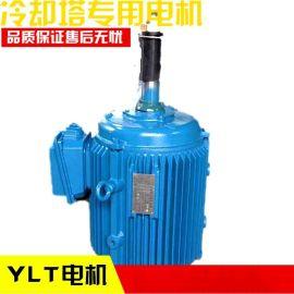 长劲冷却塔电机 全不锈钢风叶220v小型