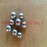 榮千現貨供應:鎳球 鎳珠 高純度 粒徑均勻 Ni99.99% 規格齊全 可開票