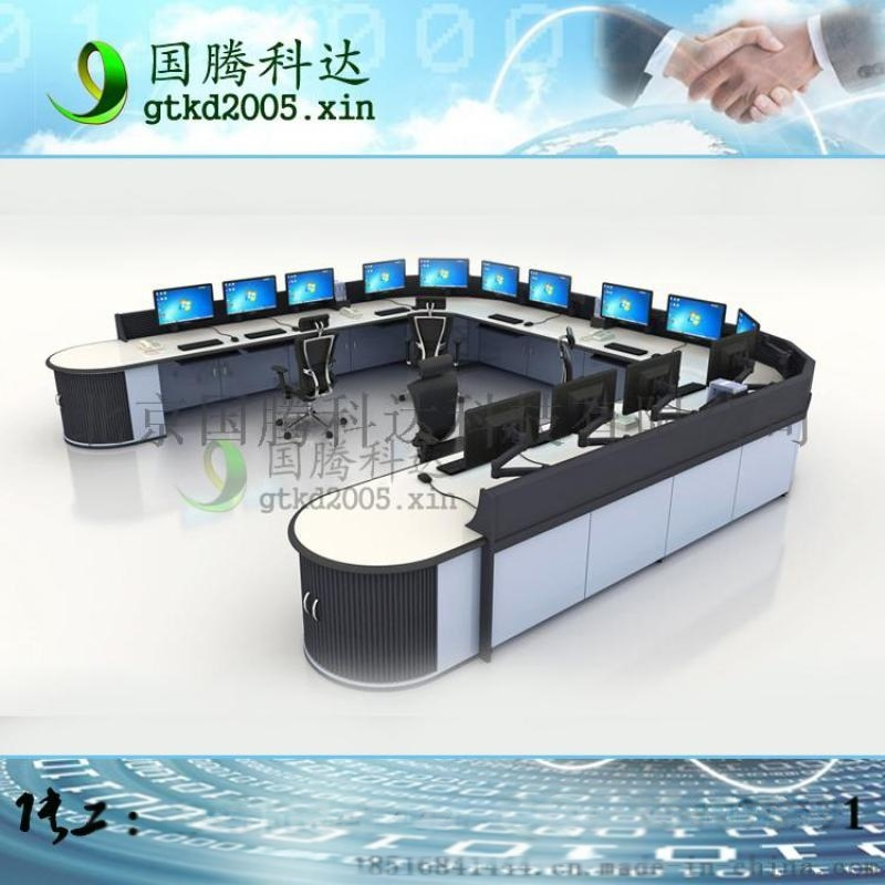 厂家供应 操作台 监控操作台 控制台 价格优惠 样式多 质量有保证