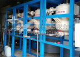 溶剂萃取金属设备、金属冶炼设备