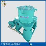 廠家直銷水套式離心機,離心選礦機