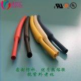 沃尔汇供应 环保阻燃双壁管 3:1双壁热缩套管 2.4mm 防水带胶热缩管