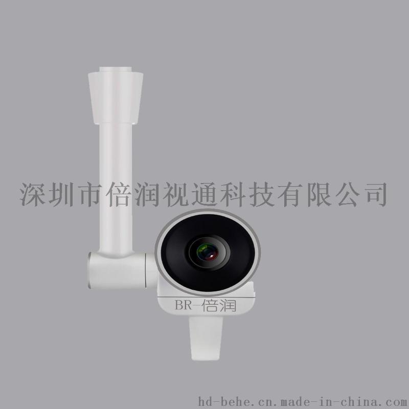 高清微距光學變焦攝像機,微距高清攝像機V8320