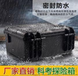KY302A-305A-307A塑料工具箱
