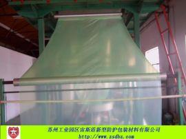 VCI气相防锈膜,防锈塑料膜,防锈包装膜,台州防锈膜