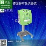 赫爾曼結腸水療儀、結腸水療儀的優勢