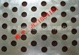 高端幕墙装饰冲孔板穿孔铝板批发