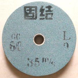 固结绿碳化硅砂轮片 GC250*25*32
