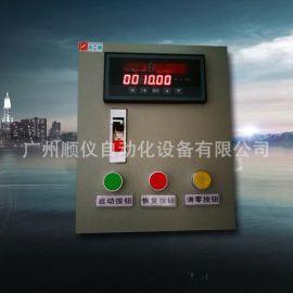 自动加水定量流量计液体定量流量计助剂加水定量控制器