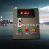 自動加水定量流量計液體定量流量計助劑加水定量控制器