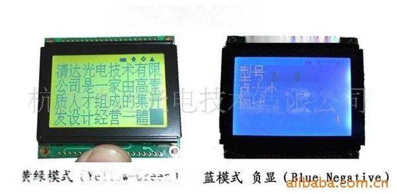 手持產品的液晶模組LCD