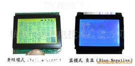 LCD液晶模块,液晶模块,手持液晶模块