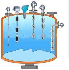 不锈钢液位传感器(CMS1S)