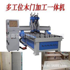 雕刻机三头 热销BK1325木工雕刻机 橱柜门雕刻机 木门雕刻机
